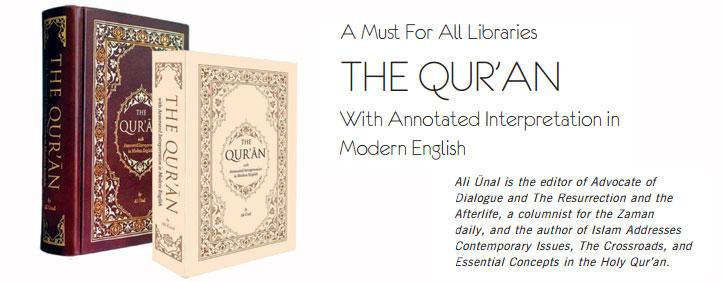 Ali Unal - THE QUR'AN