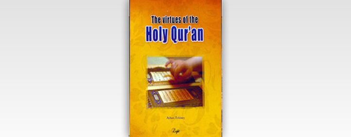 learning and teaching about islam essays in understanding Who has taught (the writing) by the pen he has taught man that which he how great importance is attached to learning in islam understanding well.