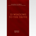 33 Windows of the Truth