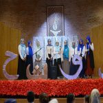 NEICC THE QURAN READING & RECITING CONTEST and AWARD CEREMONY